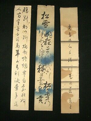 Antique Japanese Set Of 3  Paper Tanzaku Calligraphy Hand Written  Poem
