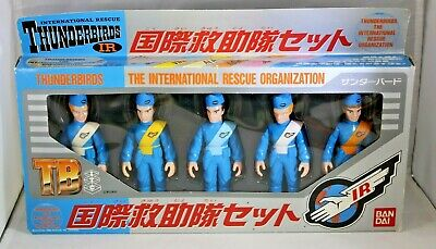 Thunderbirds International Rescue Team Set Bandai