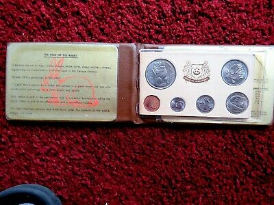 1975 SINGAPORE - OFFICIAL MINT SET (6) - YEAR of RABBIT - ORIG. BROWN WALLET.!