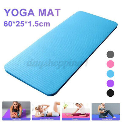 15mm Non-Slip Yoga Mat Exercise Fitness Pilates Camping Gym NBR Meditation Pad