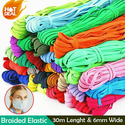 1/4 inch 6mm Elastic Band Sewing 33 Yards Length - DIY Elastic Cord Color 32M