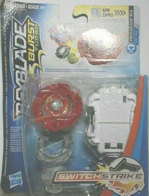 Beyblade hasbro burst turbo switch strike spinnin g toy 8+ red white silver new