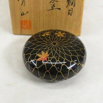 G867 High-class Japanese lacquered incense case with wonderful AMIME(mesh) MAKIE