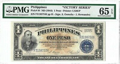 PHILIPPINES 1 Peso ND (1944) P-94, Victory Series PMG 65 EPQ, Gem UNC High Grade