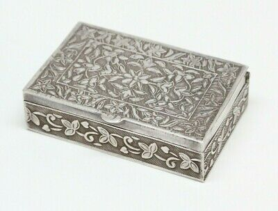 Vintage SOLID SILVER Trinket Box or Pill Box - Hand Fabricated Silver Box