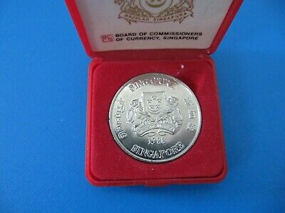 Singapore 10 Dollar Coin 1988 UNC Year of the Dragon