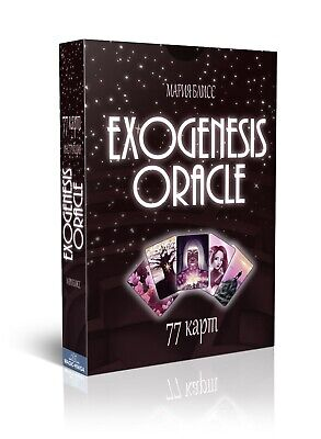 Modern 2020 Card Deck Exogenesis Oracle 77 cards Collection Gift Russian English