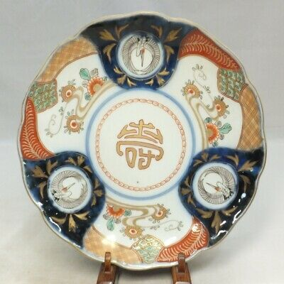 A469: Japanese plate of OLD IMARI colored porcelain of popular HASSUN-ZARA