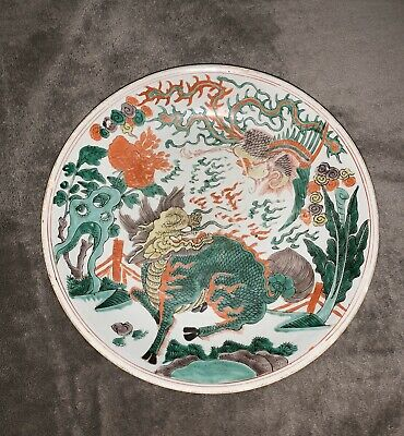 "Large Antique Chinese Charger Porcelain Famille Verte Plate Kangxi Period 13.5""D"