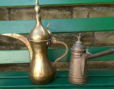 2 Beautiful Vintage Middle Eastern Style Brass Dallahs (Height - 23 cm)