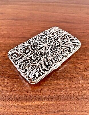 IMPERIAL RUSSIAN 88 SOLID SILVER FILIGREE CIGARETTE CASE: MOSCOW c.1886