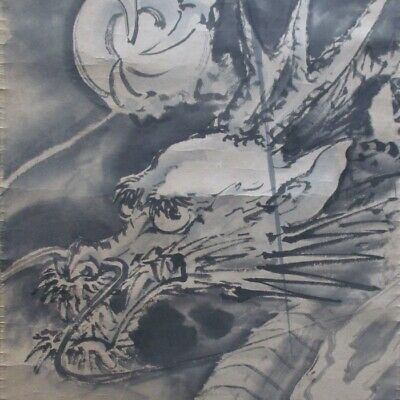 J167: Japanese old hanging scroll of great dragon painting that is drawn well