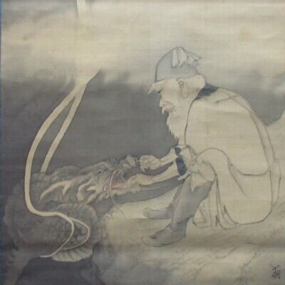 J168: Japanese hanging scroll of very rare painting of dragon and hermit