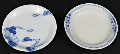 "Imari Japanese Plates *Small 4.5"" * Blue and White Design* Wonderful Condition!"