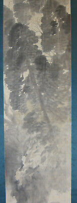 Japanese painting of night rain in a forest, by Hirai Baisen, hanging scroll