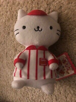 San-x Nyan Nyan Nyanko Fast Food Series Plush