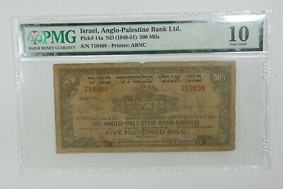 Israel (1948-51) Anglo-Palestine Bank Limited 500 Mils PMG 10 Very Good