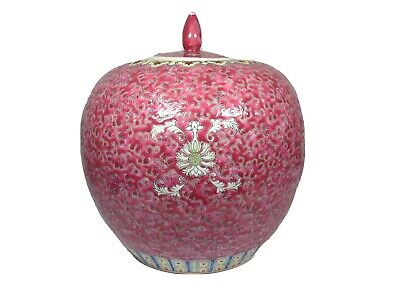 Old Chinese Famille Rose On Pink Ground Jar And Cover