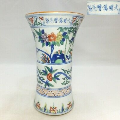 A550: Chinese flower vase of porcelain of BANREKI style with name of an era