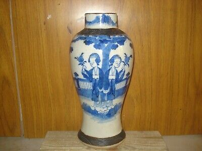 1xchinese 19th century qing period large   vase <29.5cm>