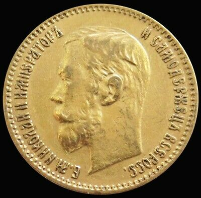 1900 Фз Gold Russia 4.301 Grams 5 Roubles Nicholas Ii Coin