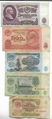 Rare Old 1961 CCCP Lenin Russia Note Money Collection COLD WAR Lot Full Set Sale