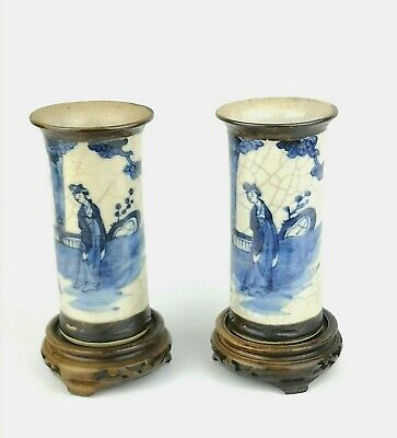 Pair Chinese Qing Dynasty Blue White Crackle Glazed Vases
