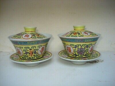 pair chinese republic period  matched  teabowl set