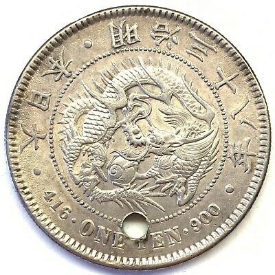 1905 Meiji Year 38 Japan 1 Yen Silver Crown: BU UNC Detail: Holed