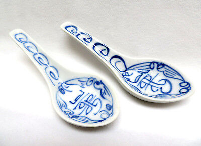 Pair of Chinese Hand Painted Blue & White Porcelain Soup Spoons