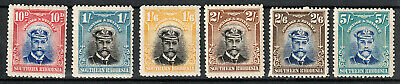 SOUTHERN RHODESIA SG 9-14 10d - 5/- ALL VERY FINE/SUPERB UNMOUNTED MINT PART SET