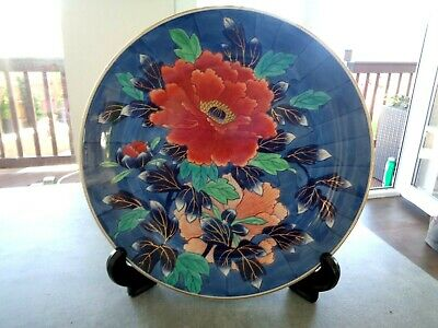 Japanese Signed Flower Pattern  Antique Charger