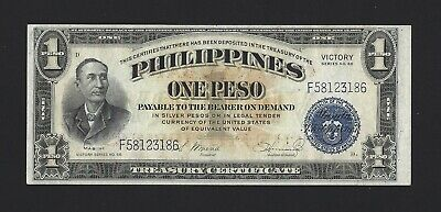 PHILIPPINES 1 Peso 1949, Central Bank Medium Lettering, P-117b Crisp UNC, Mabini