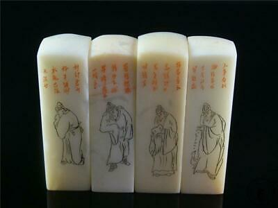 A Set of 4 Old Chinese Jelly Soapstone Carved Chop Seal Figure Verses On Surface