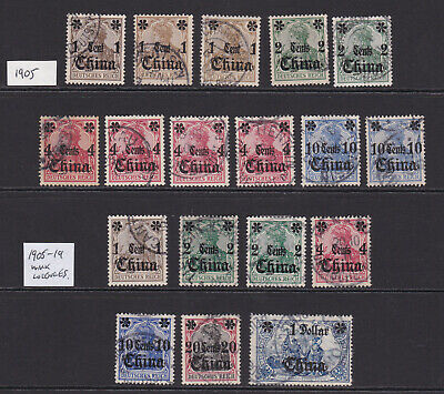 German Colonies. China. 1905-19. 1c to $1. Used.