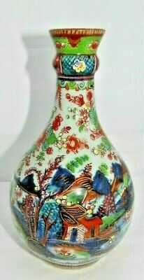 Chinese Clobbered Porcelain Vase With Green Five Toe Dragon