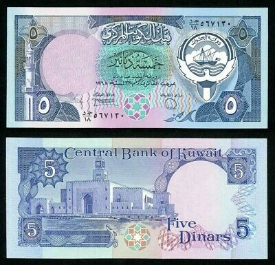Crisp Uncirculated Banknote Central Bank of Kuwait 5 Dinars Law 32 of 1968 P14c