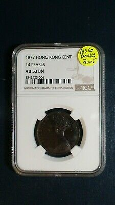 1877 HONG KONG CENT NGC AU53 BN 1C Coin PRICED TO SELL NOW!