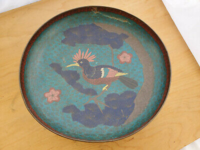 CLOISONNE Antique Chinese Cantonese turqoise Enamel Bowl Ming Dynasty ? Free P&P