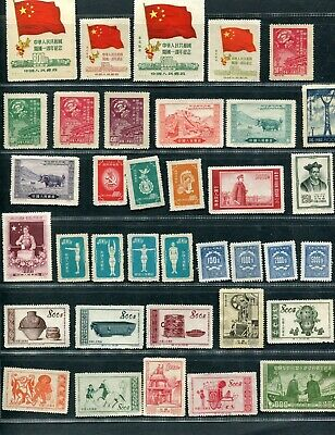 Prc China: A Selection Of Unused Stamps