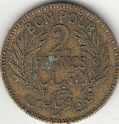 Tunisia - 1921 2 Francs Chamber Commerce Coinage, Paris Mint, Km#248