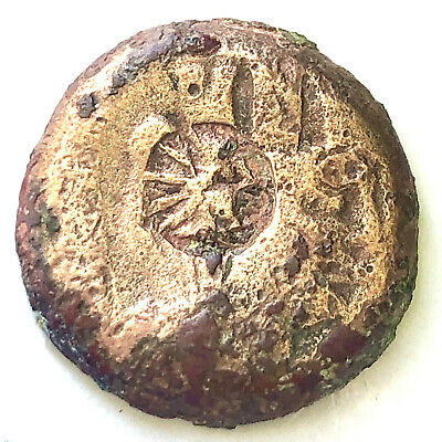 Cilicia Tarsos 164-27BC. AE. Tyche with Antiochos Stamp 7,5gr 20mm RARE VF
