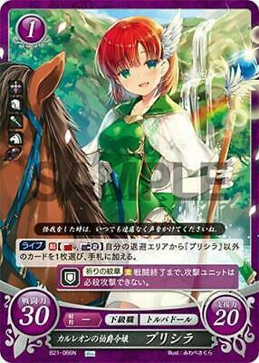 Hector B21-064N Fire Emblem 0 Cipher FE Mint Booster Series 21 Blazing Blade