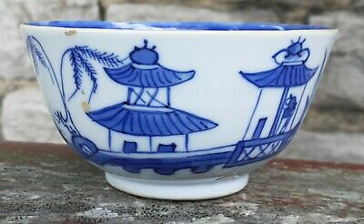 Antique Chinese Hand Painted Porcelain Tea Bowl