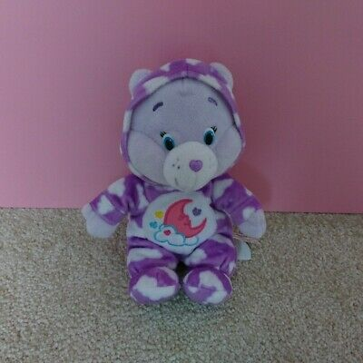 Care Bear PJ Party Share Bear Plush Soft Toy 2015 - Size Approx 8""
