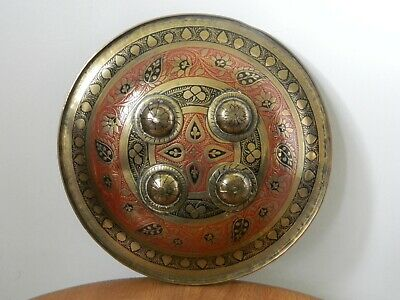 Antique Indo Persian Islamic Brass Shield Complete & All Original