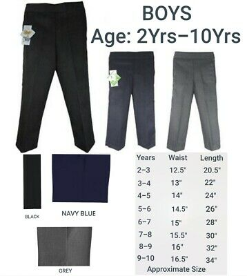 KIDS BOYS SCHOOL UNIFORM ZIP AND CLIP TROUSER ELASTICATED WAIST AGE 3 TO 16