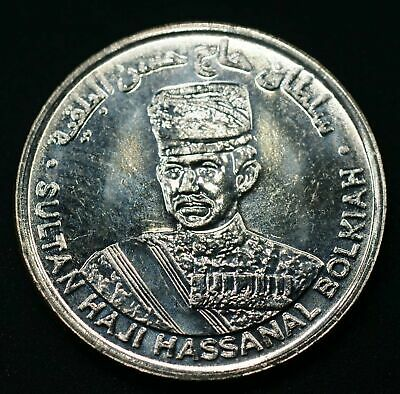 Brunei 5 cent 2017 UNC Original Coin Collection World Genuine Real coins
