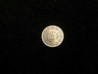 1985   India    50 Paise   Coin