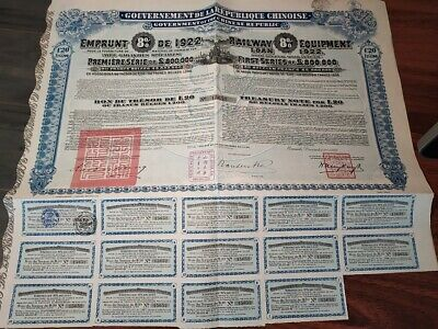 China 1922 Chinese Railway Equipment £ 20 Coupons NOT CANCELLED Bond Share Loan
